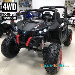 Электромобиль Buggy XMX603 черный карбон (2х местный, полный привод, колеса резина, кресло кожа, пульт, музыка)