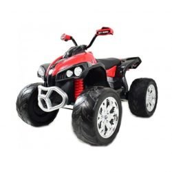 Электроквадроцикл FB-6677 2WDкрасный (кресло кожа, колеса резина, пульт, музыка)